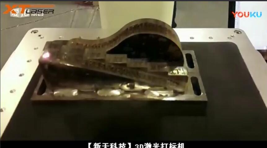 3D激光打标视频